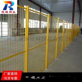 长沙车间围栏绿色铁丝网 仓库框架围栏网