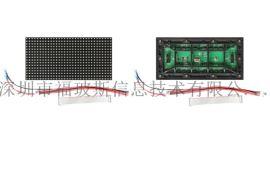 户外防水单双立柱贴墙式广告传媒应用p6LED显示屏