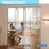 磁懸浮自動門廠家 室內家用磁懸浮電動感應平移自動門