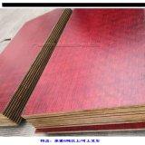 集装箱竹地板 货柜竹木复合地板 集装箱地板 高强度