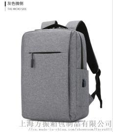 双肩背包电脑包工厂定制书包USB男女韩版促销礼品