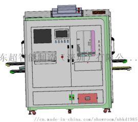 全自动热缩膜包装机