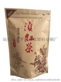 裕锋茶叶包装袋印刷 茶叶真空袋 茶叶袋厂家