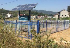 散戶型太陽能一體化污水處理機,標配無線管控系統