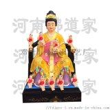 贴金佛像 注生娘娘神像 订制临水夫人雕像 顺天圣母
