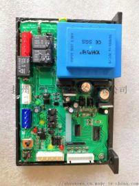 BYZT-V16 BYZT-V15整体开关型模块