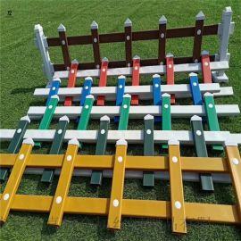 花园草坪护栏,城市建设塑钢围栏,草坪护栏栅栏颜色