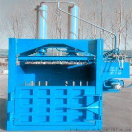 山东加粗油缸铁皮油压捆包机 易拉罐油漆桶油压捆包机