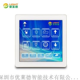 4寸可编程液晶触摸屏 智能家居控制面板