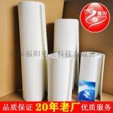 陶瓷纤维纸 长纤维纸 硅酸铝纤维纸 绝缘密封