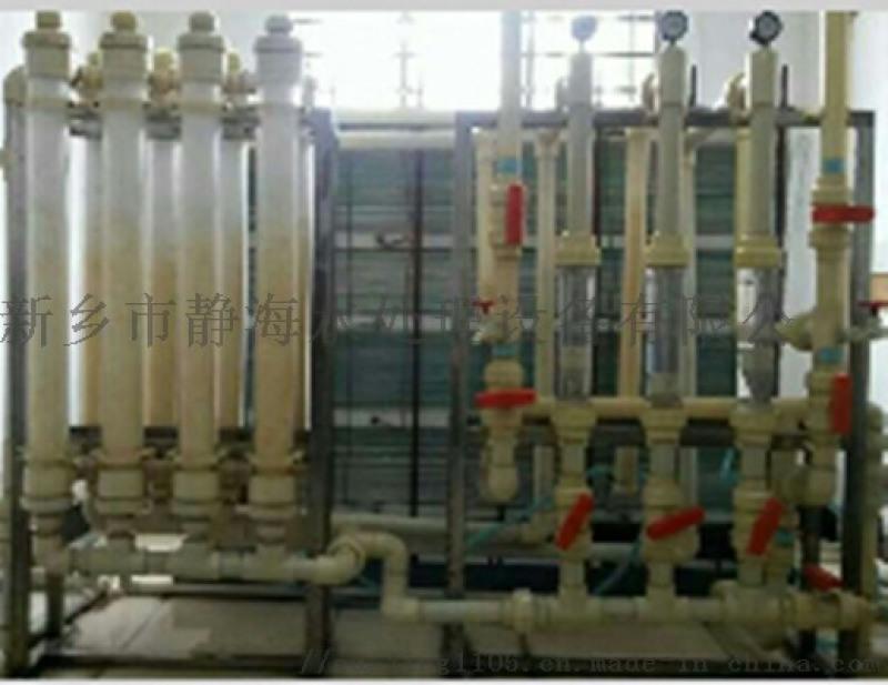 纯水设备 电渗析设备供应商 新乡静海水处理设备