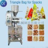 三角包顆粒包裝機 堅果零食包裝機