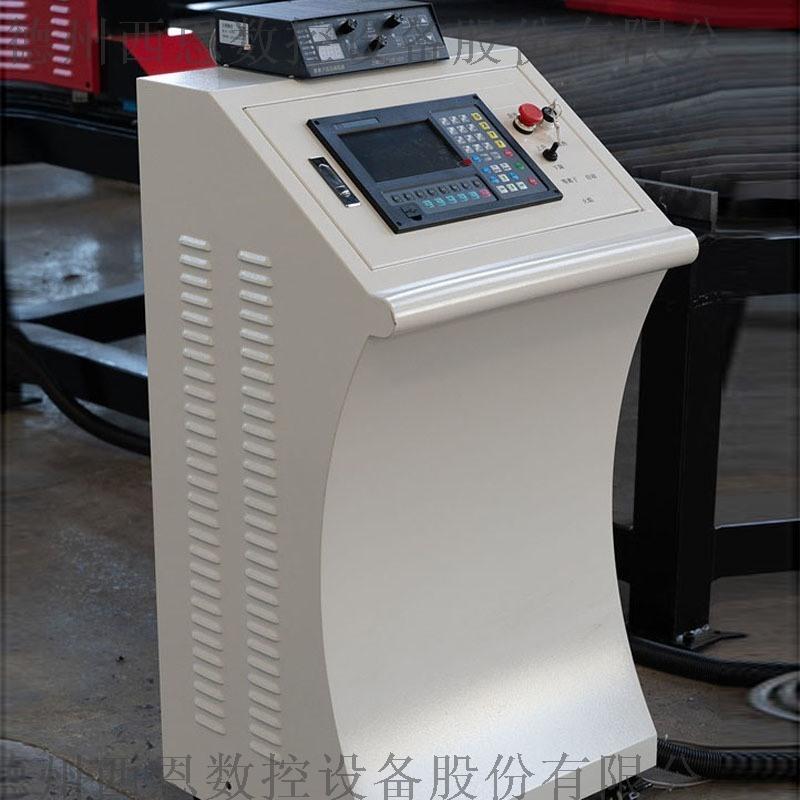 臺式管板切割機 數控相貫線切割機 圓管切割機