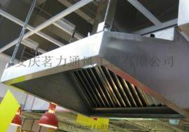 供江西厨房排油烟罩和九江油烟净化设计订做