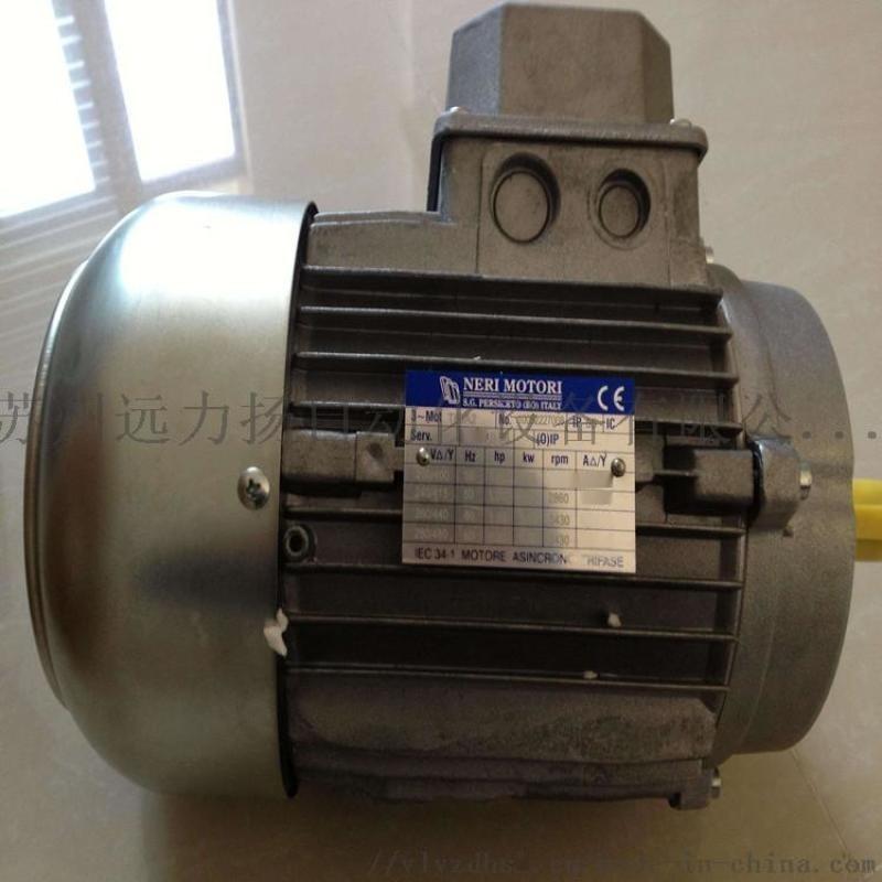 **原装NERI电动机T90S2 1.5kw