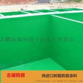 生产销售防腐型污水池防腐涂料