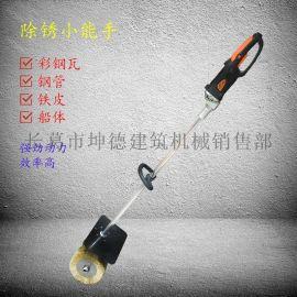 电动除锈机双轮除锈机彩钢瓦轮船甲板翻新除锈机打磨机