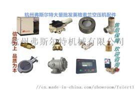 供应英格索兰埃尔特空压机后冷却器|散热器