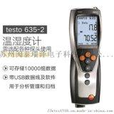 德图testo635-2温湿度测量仪0563 6352