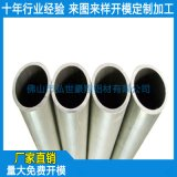 6061鋁管6063氧化鋁管薄壁鋁圓管超厚鋁管型材