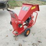 果园专用枝条树叶粉碎机, 鲜树枝移动式粉碎机