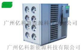 厂家直供 海鱼高温除湿烘干机设备