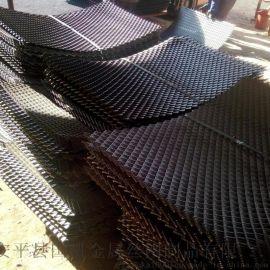 建筑钢笆片 钢制菱形网片  脚踏安全防护网