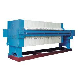 PLC自动拉板厢式压滤机
