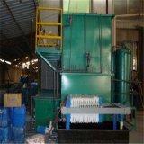 宁波宏旺石油化工废水处理设备