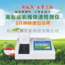 HC-NC08农药残留检测仪