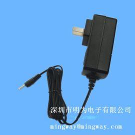 12W电源适配器 DC12V 1A安防监控电源