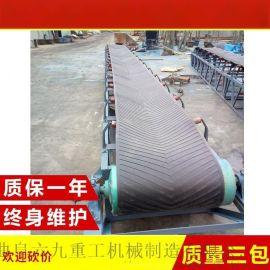 碎石传送带 专业生产转弯皮带机 六九重工 电动带式