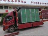 内江市销售:照明箱开关、动力柜、一级配电柜厂家