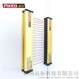PTS系列安全光栅光幕 国产品牌安全光栅传感器
