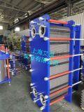 上海板式换热器厂家供应各规格换热器 质量保证
