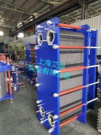上海板式換熱器廠家供應各規格換熱器 質量保證
