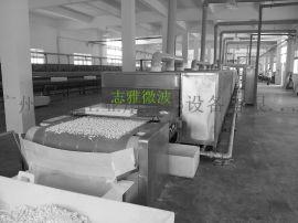 热销氢氧化锆烘干机、氢氧化锆干燥机、微波干燥设备