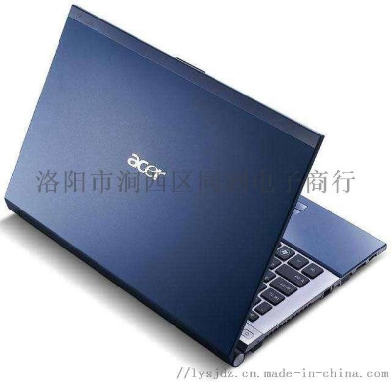 洛阳Acer笔记本维修点 宏碁笔记本现场快修
