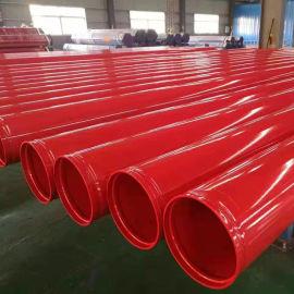 大口径饮用水涂塑钢管