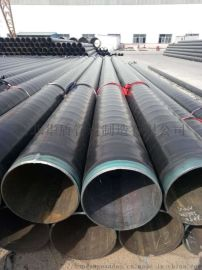 防腐3pe钢管生产3pe防腐地埋钢管厂家直埋钢管