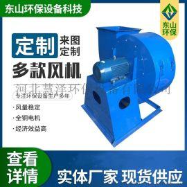 工业管道除尘风机 离心风机  慧泽环保生产