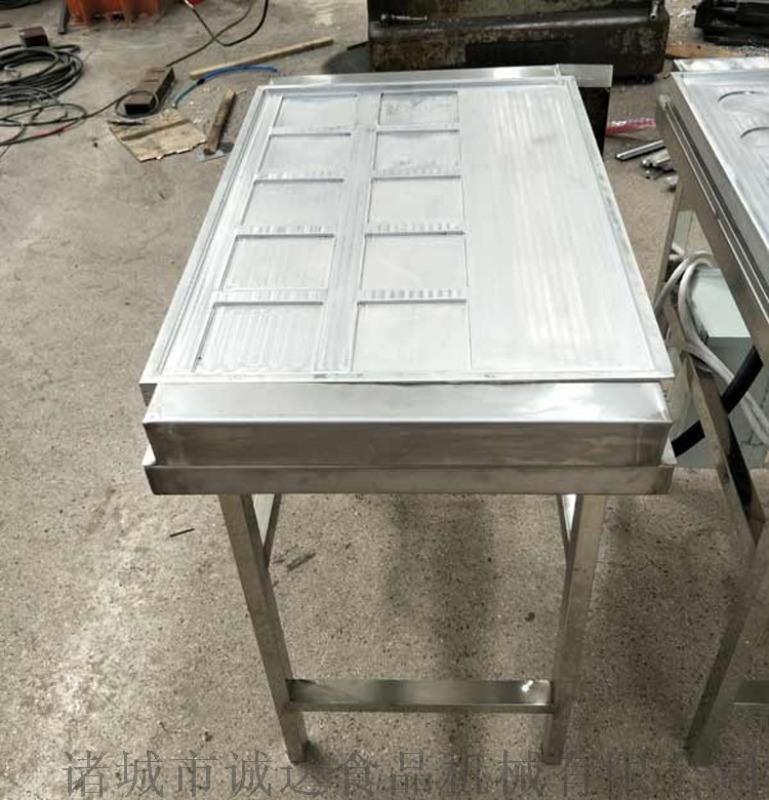 小型蛋餃機,生產蛋餃設備,供應蛋餃機器