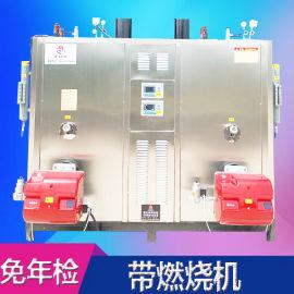 2台3台并联蒸汽锅炉 低氮燃气加热新型蒸汽发生器