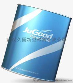 久固大量销售水性环氧滚涂漆,施工简单大量用于工装