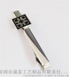 正方形logo烤漆领带夹,员工金属领带夹