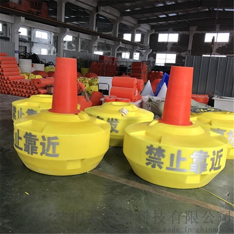 浅水湖玩耍警示浮筒海上警示浮标 监测浮标