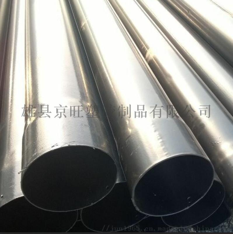 山西熱浸塑鋼管電力大口徑管 電力電纜保護管
