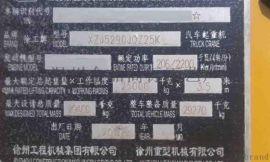 发动机铭牌柴油机标牌钢印铝牌激光UV铭牌