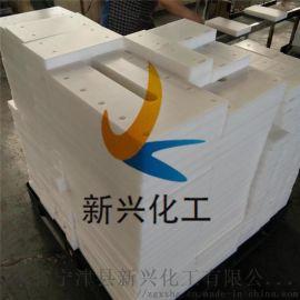 耐磨损聚乙烯刮板 埋式刮板机专用耐磨损聚乙烯刮板