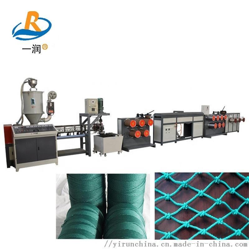 渔网线生产设备、钓鱼线密目网塑料圆丝单丝拉丝机